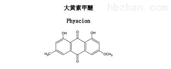 甲醚分子结构图