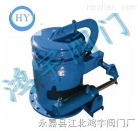 RGP745Y電液動放散閥