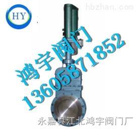 PZ673H F Y X气动刀型闸阀