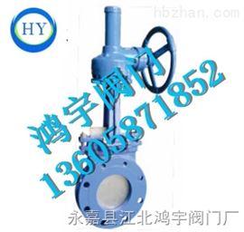PZ573H傘齒輪刀型閘閥