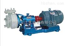 FSB系列氟塑料離心泵