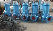 WQ型潜水式排污泵_QW潜水式排污泵