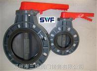 D71X-6SPVC蝶阀,塑料耐腐蚀蝶阀