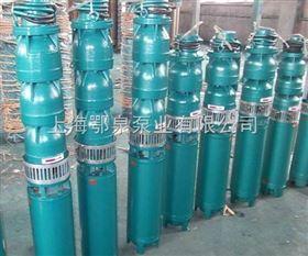 175QJ型深井潜水泵型号