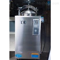 YXQ-LS-100G上海博訊內循環立式滅菌器/帶幹燥