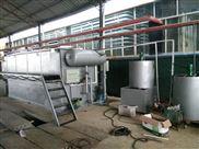 贵州遵义竖流式加压溶气气浮机