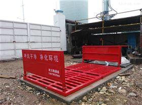 LYS-100武汉建筑渣土车冲洗槽拌合站冲洗设备