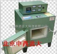 马弗炉 型号:HYC1-SX2-20-10