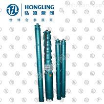 供应200QJ20-40/3深井泵