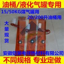 15KG煤氣罐電加熱帶液化氣瓶電伴熱油桶加熱器防凍加熱套溫控調節