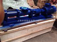 G35-1G35-1单螺杆泵