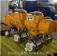 郑州电动不锈钢陶瓷球阀-Q941TC