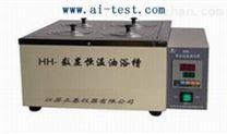 高溫油浴鍋/中國高溫油浴鍋A1901625