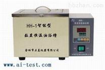 油浴鍋價格/中國油浴鍋價格A1901618