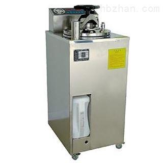 高压蒸汽灭菌器博迅YXQ-LS-70A
