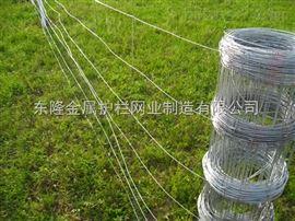 内蒙网围栏厂家.内蒙网围栏价格.内蒙古网围栏