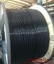 北京JKLYJ1-10KV1*300架空绝缘电缆价格多少钱一米