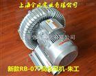RB-077茄子抖音视频app高压风机
