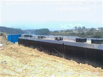 淄博养猪场/养鸭场/养羊场一体化污水处理设备哪家好