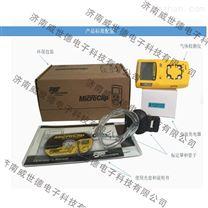 原裝進口BW便攜式MC2-4四合一氣體檢測儀