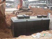 海南专科医院污水处理设备