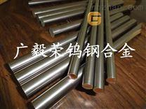 進口銅合金 68W32CU鎢銅電極棒
