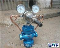 郑州YK13X空气减压阀
