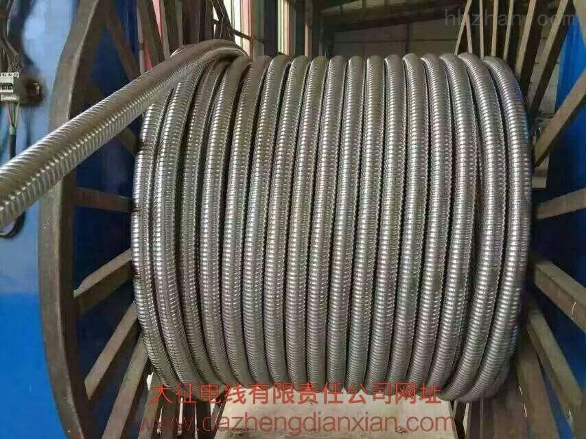 铝合金电缆厂家价格供应