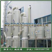 氨氮吹脱塔产品报价