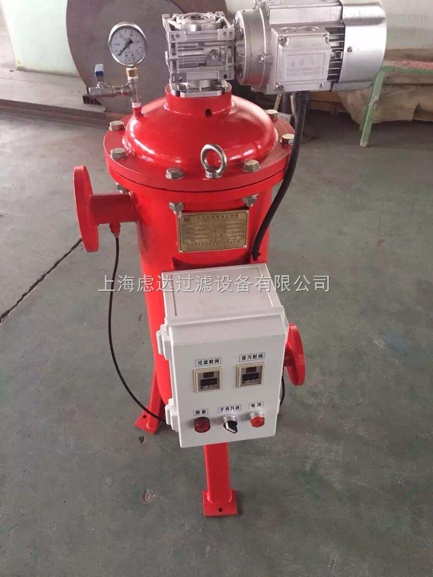 电动刷式反冲洗过滤器