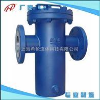 SBL14型直通篮式過濾器