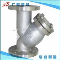 YG型油过滤器