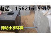 郑州一体化学校污水处理设备