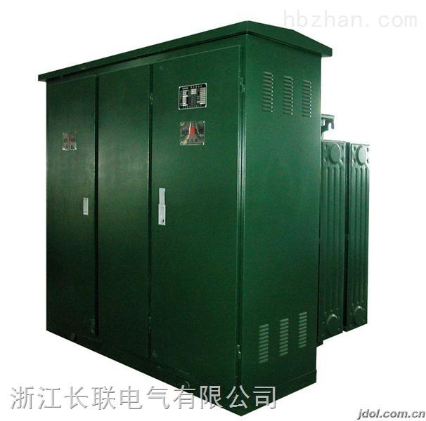 供应箱式变电站10kv中置式高压开关柜kyn28a-12