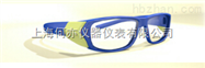 HY-16B輻射防護鉛眼鏡