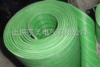 高压绝缘垫(绝缘地毯)10mm