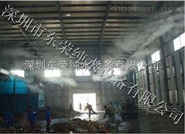 垃圾场喷雾除臭系统