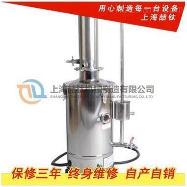 ya-zd-5电热不锈钢蒸馏水器的结构