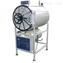 滨江医疗卧式圆形压力蒸汽灭菌器