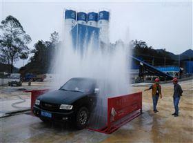 工地自动洗车设备