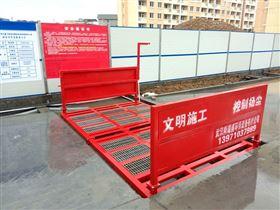LYS-100武汉高速路口喷淋降尘洗车设备  工地喷淋洗车机