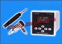 工業酸度計/中國工業酸度計A301283