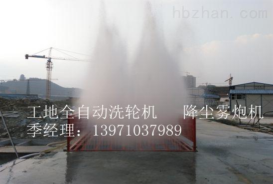 宜昌建筑车辆洗轮机 工程洗轮机冲洗设备