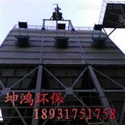 泊头坤鸿自动远程控制LCM-D型长袋离线脉冲除尘器