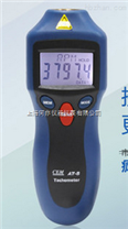 AT-8 接觸/非接觸式數字轉速表