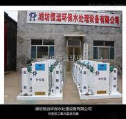 内蒙古屠宰厂污水处理设备生产厂家