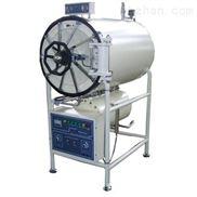 濱江醫療WS-150YDA臥式圓形高壓蒸汽滅菌器