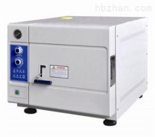 35L台式高压蒸汽灭菌器TM-XD35J