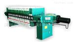 洗煤压滤机供应厂家