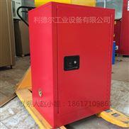 LF-Y012-深圳防爆柜